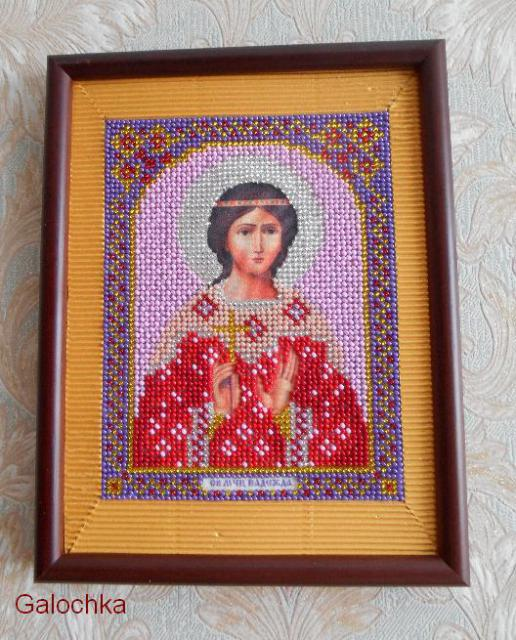 Икона святая мученица Надежда