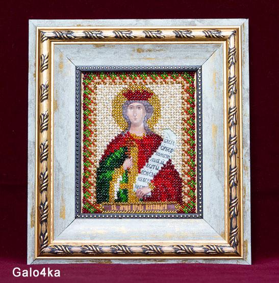 Икона Святой мученицы императрицы Александры Римской.