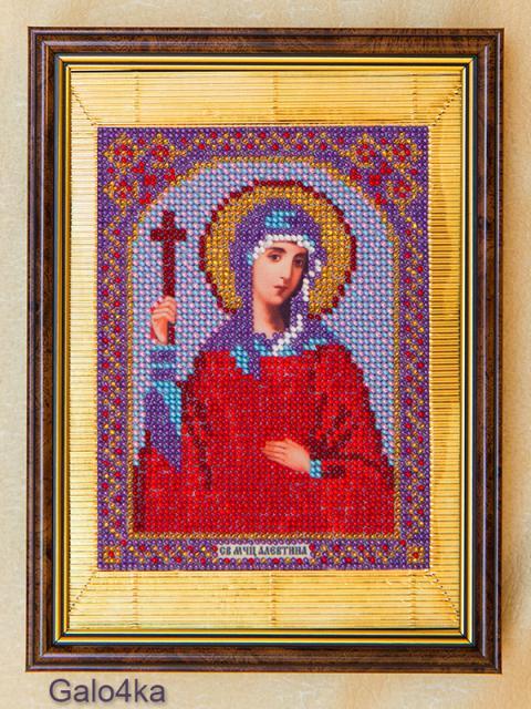 Икона святой мученицы Алевтины