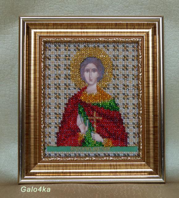 Икона святого мученика Анатолия