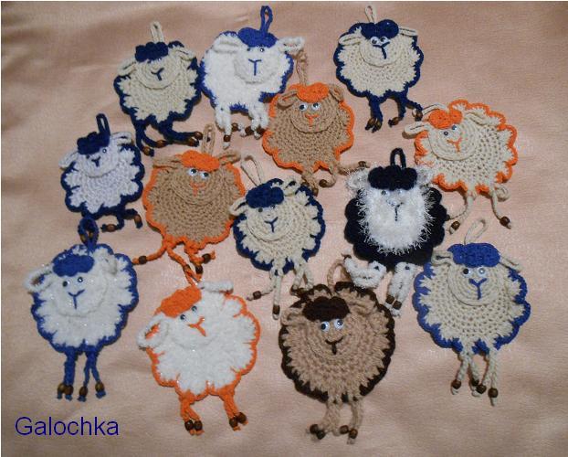 А овечек посчитать?